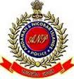 Andaman and Nicobar Police Jobs