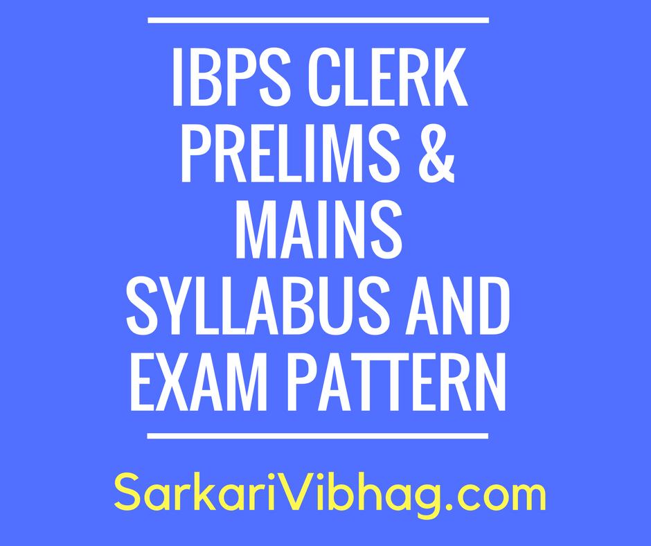 IBPS Clerk Prelims & Mains Syllabus and Exam Pattern
