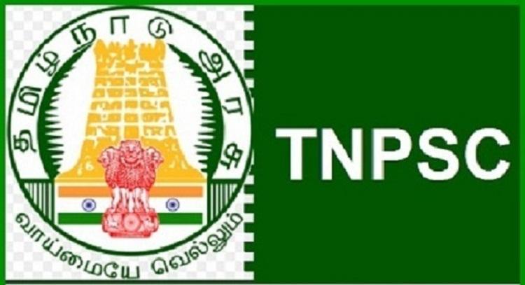Tnpsc Syllabus 2019