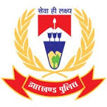 (jp) Jharkhand Police Jobs