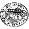 Kandla Port Trust Jobs