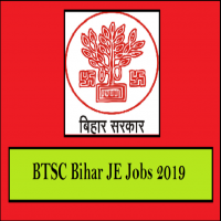 General Medical Officer/ Specialist Medical Officer Jobs in Bihar technical service commission