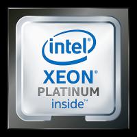 Graduate Intern Jobs in Intel