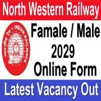 Jobs in Northern Railway Company