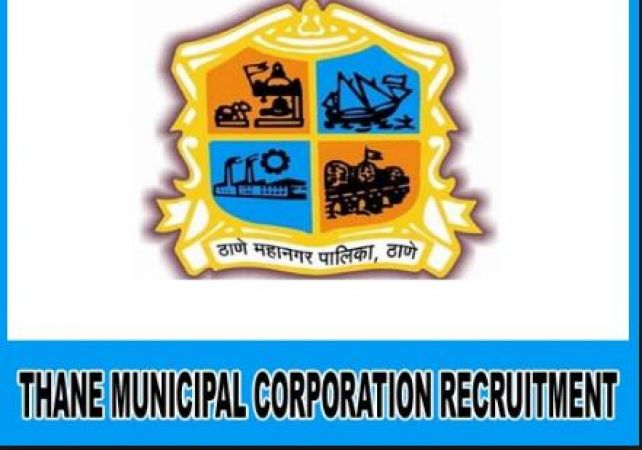 Medical Officer /Anesthetist Jobs in Thane municipal corporation
