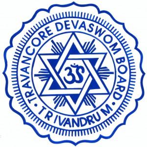 Office Attendant Jobs in Travancore devaswom board