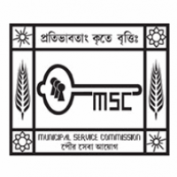Jobs in West Bengal Municipal Service Commission Company
